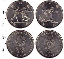 Изображение Наборы монет Япония 100 йен 2018 Медно-никель UNC В наборе 2 монет ном