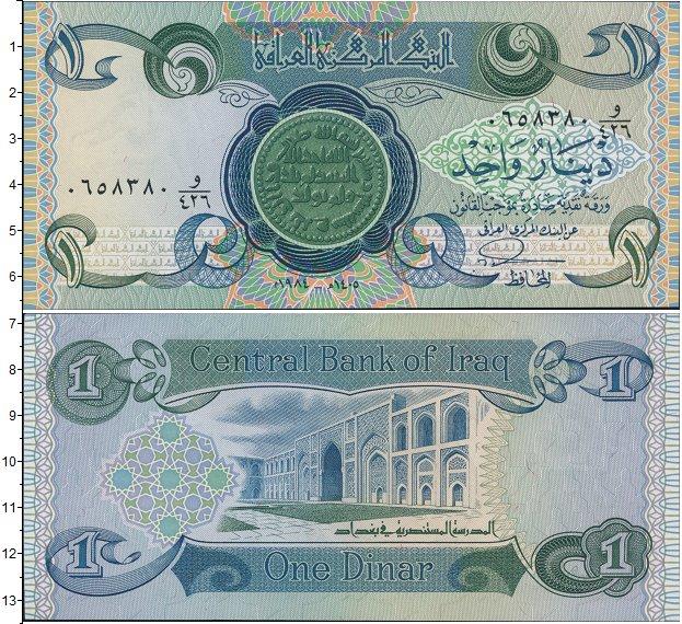 Картинка Банкноты Ирак 1 динар  1992