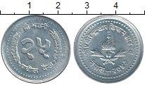 Изображение Монеты Непал 25 пайс 1985 Алюминий XF