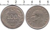 Изображение Монеты Турция 100 лир 1987 Медно-никель XF