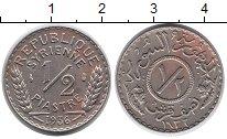 Изображение Монеты Сирия 1/2 пиастра 1936 Медно-никель XF-