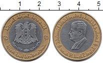 Изображение Мелочь Сирия 25 фунтов 1995 Биметалл XF