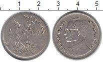 Изображение Монеты Таиланд 1 бат 1977 Медно-никель XF