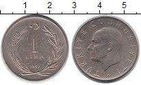 Изображение Монеты Турция 1 лира 1957 Медно-никель XF-