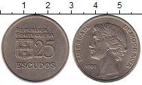 Изображение Монеты Португалия 25 эскудо 1981 Медно-никель UNC-