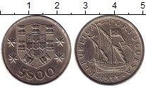 Изображение Монеты Португалия 5 эскудо 1977 Медно-никель XF