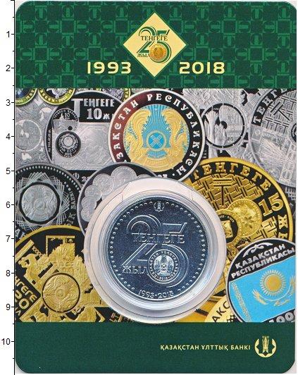 Изображение Подарочные монеты Казахстан 100 тенге 2018 Медно-никель UNC 25 лет Тенге. Оригин