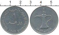Изображение Дешевые монеты ОАЭ 1 дирхем 1986