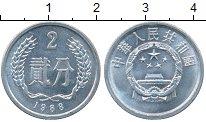 Изображение Дешевые монеты Китай 2 фен 1988