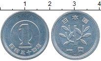 Изображение Дешевые монеты Япония 1 йена 1985