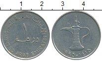Изображение Дешевые монеты ОАЭ 1 дирхем 1995