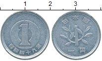 Изображение Дешевые монеты Япония 1 йена 1979