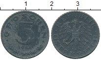 Изображение Дешевые монеты Австрия 5 грош 1955