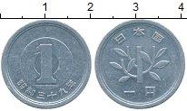 Изображение Дешевые монеты Япония 1 йена 1974