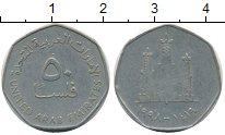 Изображение Дешевые монеты ОАЭ 50 филс 1998