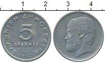 Изображение Дешевые монеты Греция 5 драхм 1982