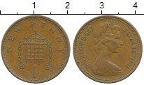 Изображение Дешевые монеты Великобритания 1 пенни 1971