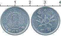 Изображение Дешевые монеты Япония 1 йена 1981