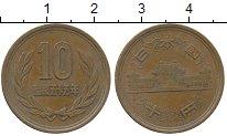 Изображение Дешевые монеты Япония 10 йен 1976