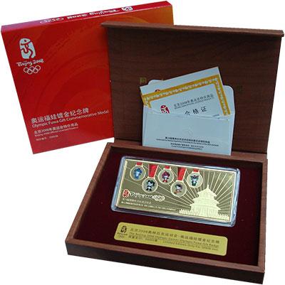 Изображение Подарочные монеты Китай Олимпиада в Пекине 2008 2008 Латунь Proof Лицензионная сувенир