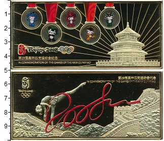 Картинка Подарочные монеты Китай Олимпиада в Пекине 2008 Латунь 2008