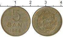 Изображение Монеты Румыния 5 бани 1956 Латунь XF