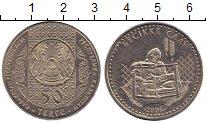 Изображение Монеты Казахстан 50 тенге 2006 Медно-никель UNC-