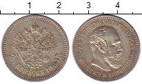 Изображение Монеты 1881 – 1894 Александр III 25 копеек 1894 Серебро XF