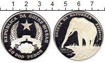 Изображение Монеты Гвинея-Бисау 20000 песо 1993 Серебро Proof-