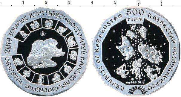 Картинка Подарочные монеты Казахстан 500 тенге Серебро 2018