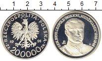 Изображение Монеты Польша 200000 злотых 1991 Серебро Proof-