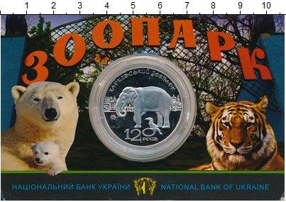 Изображение Подарочные монеты Украина 2 гривны 2015 Медно-никель Proof Харьковский зоопарк