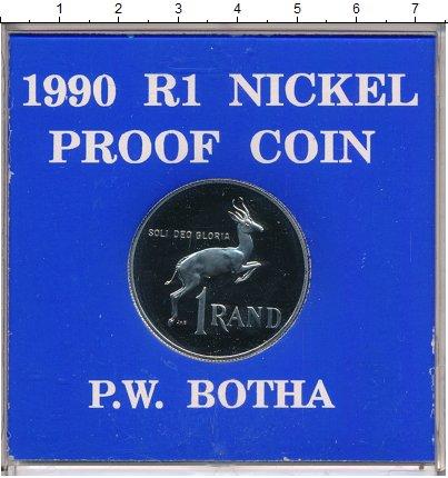 Изображение Монеты ЮАР 1 ранд 1990 Медно-никель Proof