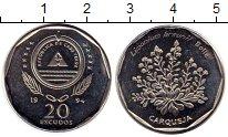 Изображение Монеты Кабо-Верде 20 эскудо 1994 Медно-никель UNC-