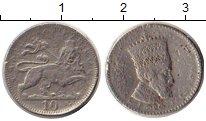 Изображение Монеты Эфиопия 10 матонас 1931 Медно-никель VF