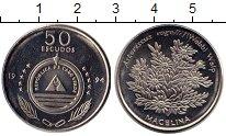 Изображение Монеты Кабо-Верде 50 эскудо 1994 Медно-никель UNC