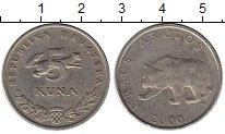 Изображение Монеты Хорватия 5 кун 2000 Медно-никель XF