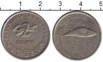 Изображение Монеты Хорватия 2 куны 1998 Медно-никель XF