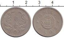 Изображение Монеты Япония Маньчжоу-го 10 фэн 1934 Медно-никель VF