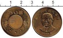 Изображение Монеты Тайвань 10 юаней 2003 Латунь UNC