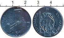 Изображение Монеты Сан-Марино 50 лир 1988 Медно-никель UNC