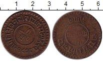 Изображение Монеты Непал 5 пайса 1921 Медь VF
