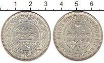 Изображение Монеты Кач 5 кори 1932 Серебро UNC-
