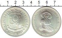 Изображение Монеты Филиппины 25 писо 1976 Серебро UNC