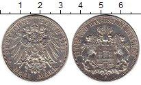 Изображение Монеты Германия Гамбург 3 марки 1911 Серебро VF