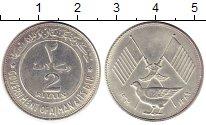 Изображение Монеты ОАЭ Аджман 2 риала 1969 Серебро UNC-