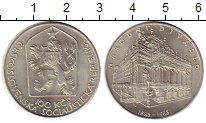 Изображение Монеты Чехия Чехословакия 100 крон 1983 Серебро UNC-