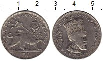 Изображение Монеты Эфиопия 50 матонас 1944 Медно-никель XF