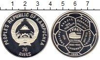 Монета Камбоджа 20 риель Серебро 1989 Proof фото