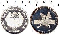Изображение Монеты Афганистан 500 афгани 1989 Серебро Proof-